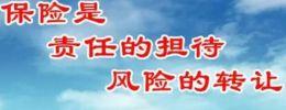 江苏统一保险代理有限公司