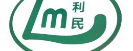 江阴市利民劳务综合服务有限公司