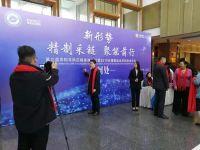 2019年无锡采购与供应链高峰论坛无锡中邦与会