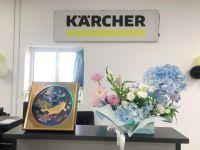 卡赫售后服务中心又添新成员