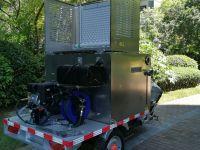 无锡凯驰高压水枪车交付物业保洁使用